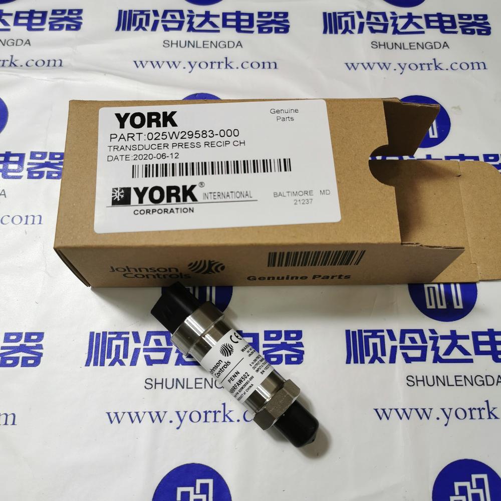 York Johnson pressure sensor transmitter 025W29583-000