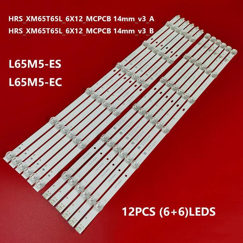 12pcs / set striscia retroilluminazione a LED per JL.D650C1330-368CL / R-M_v02 L65M5-EC L65M5-ES HRS_XM65T65L_6X12_MCPCS Strips