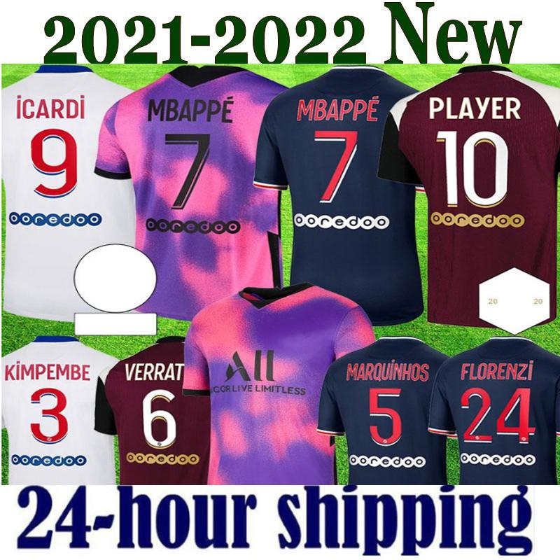 Maillots 20 2021 22 MBAPPE Fourth soccer Jersey ICARD VERRATTI kids MARQUINHOS football Kits 4TH uniform maillot de foot equipment