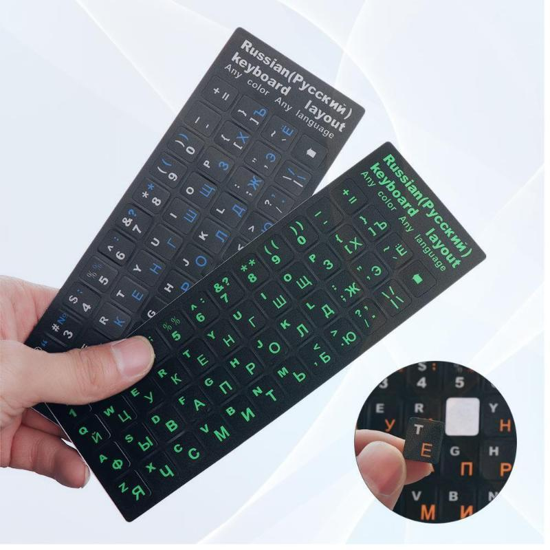 Russische Buchstaben Keyboard-Aufkleber Frosted PVC für Notebook Computer Desktop Hohe Qualität Tastatur Laptop Zubehör Abdeckungen
