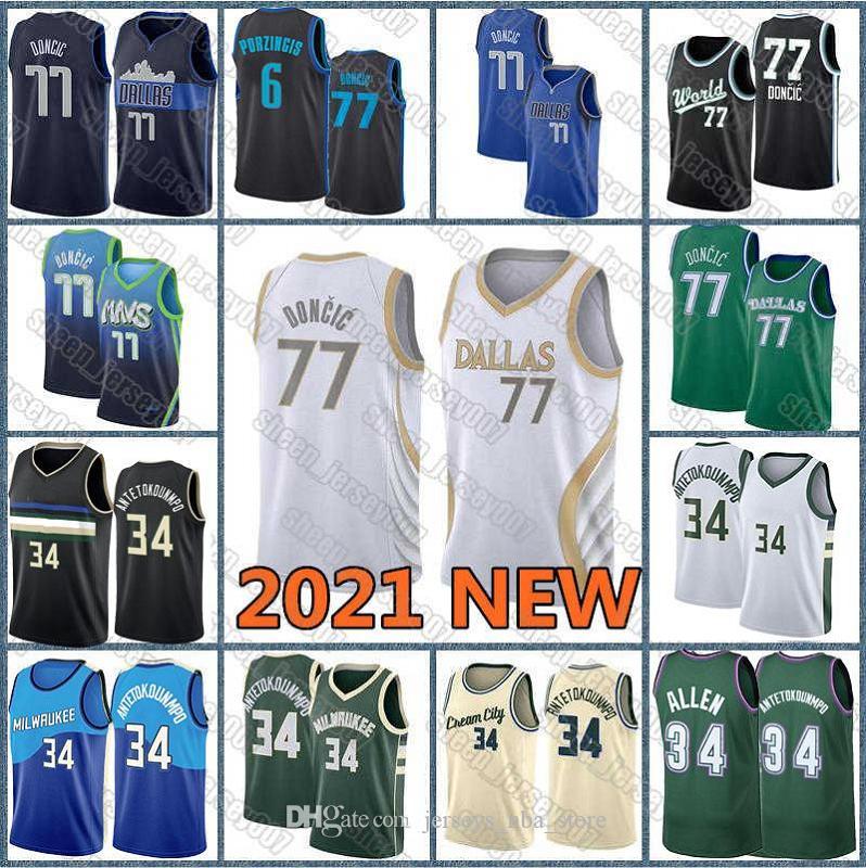 NOUVEAU 77 Doncic Giannis 34 Antetokounmpo Retro Jersey Ray 34 Allen Luka 2021 City Kristaps 6 Porzingis Dirk 41 Nowitzki Basketball Jerseys