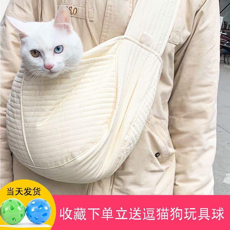Small Dog Summer Pet Backpack Cat Straddle Portable Bear Teddy Bag Than Single Shoulder