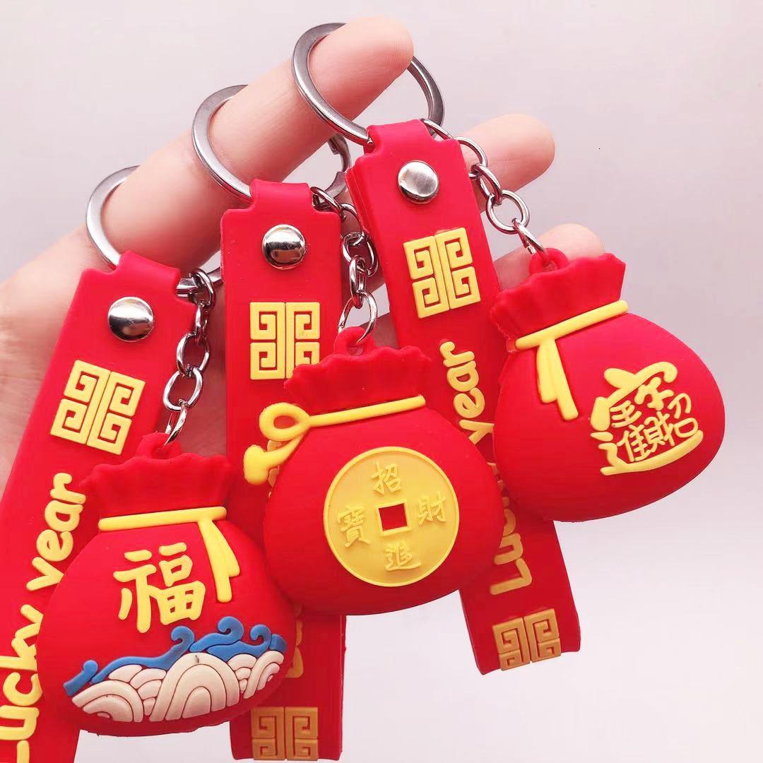 Keychain Jahr 2021 Geldbörse, Segen-Tasche, Ring, Auto Anhänger, kreatives handgemachtes Geschenk