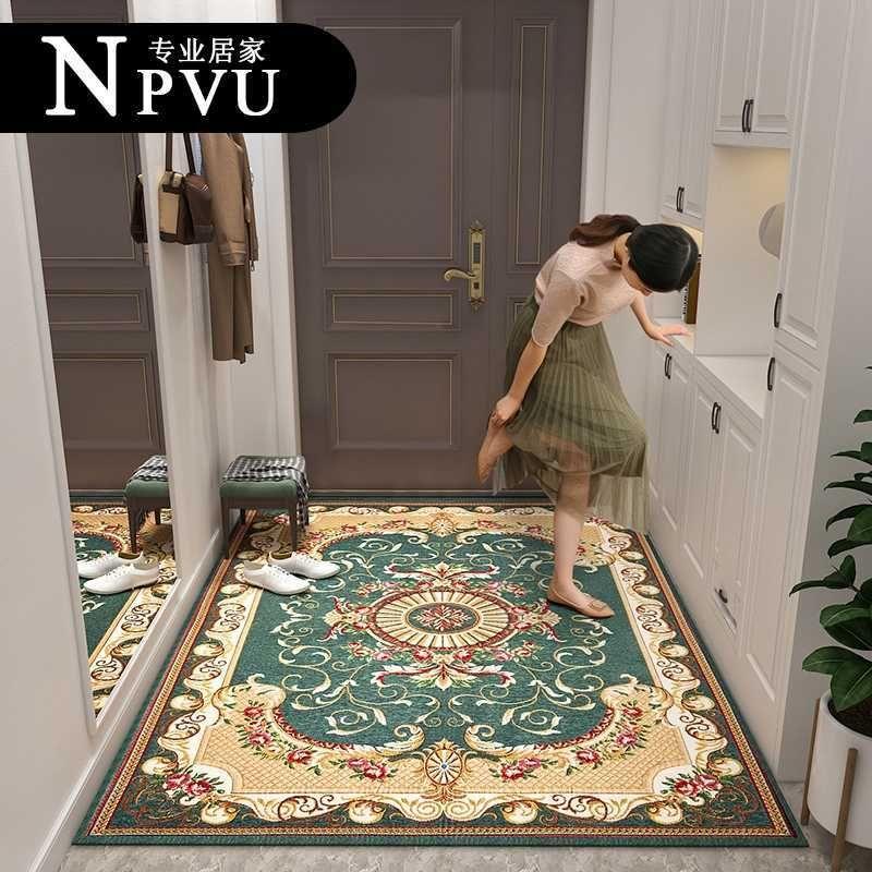 NPVU Doormat American Family Hall Teppich Schlafzimmer Rutschd