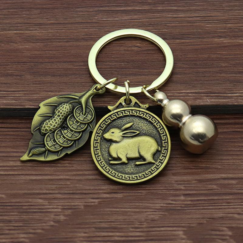 Keychains Persönlichkeit Yiye Shengcai Kupfer Gourd Fu Charakter Twee Zodiac Auto Keychain Anhänger Tourismus Zubehör