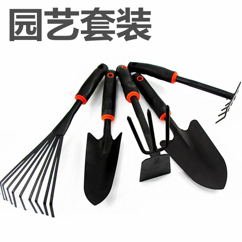 Black rubber handle four piece potted flower dual purpose hoe agricultural shovel garden tool set