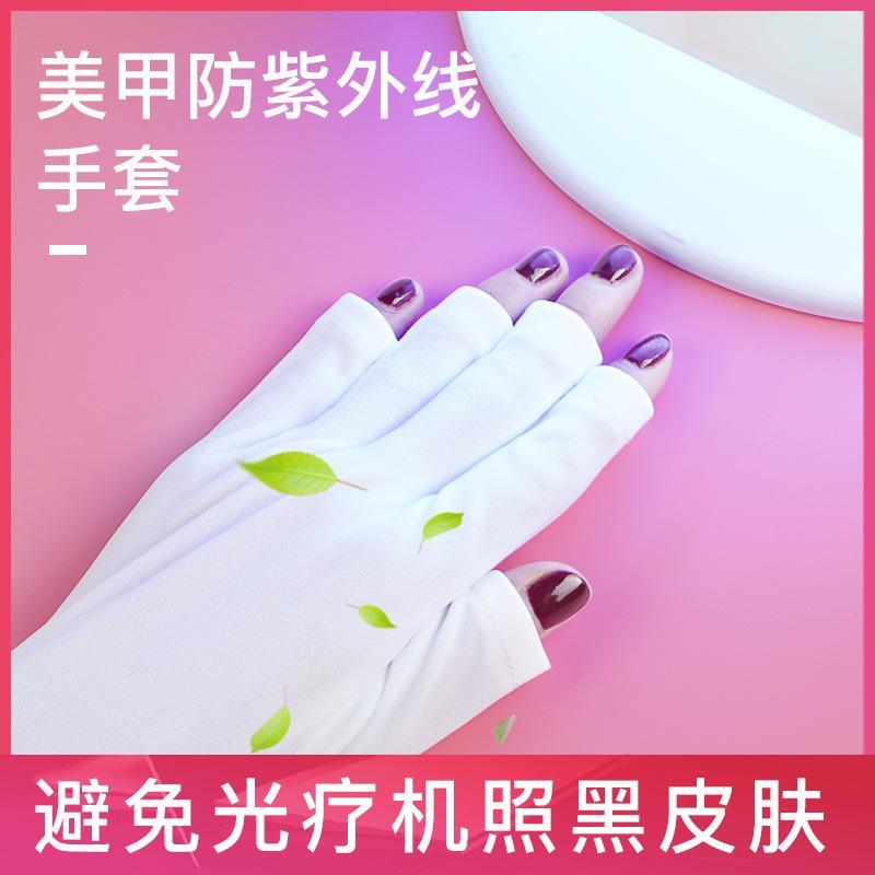 Pioterapia Guanti per unghie I Guanti Professionale Negozio Sole Sunscreen Black Hands Binger Anti Anti Radiazione UV