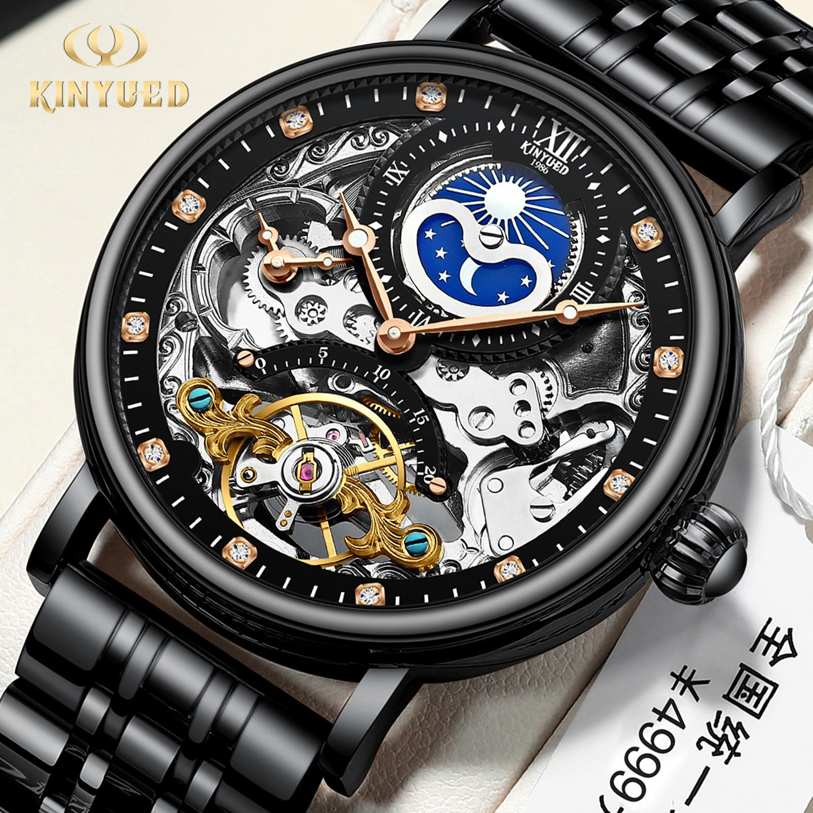KINYUED J055 mens watches luxury skeleton wristwatches automatic mechanical wristwatch leather moon phrase luminous hands self-wind watch