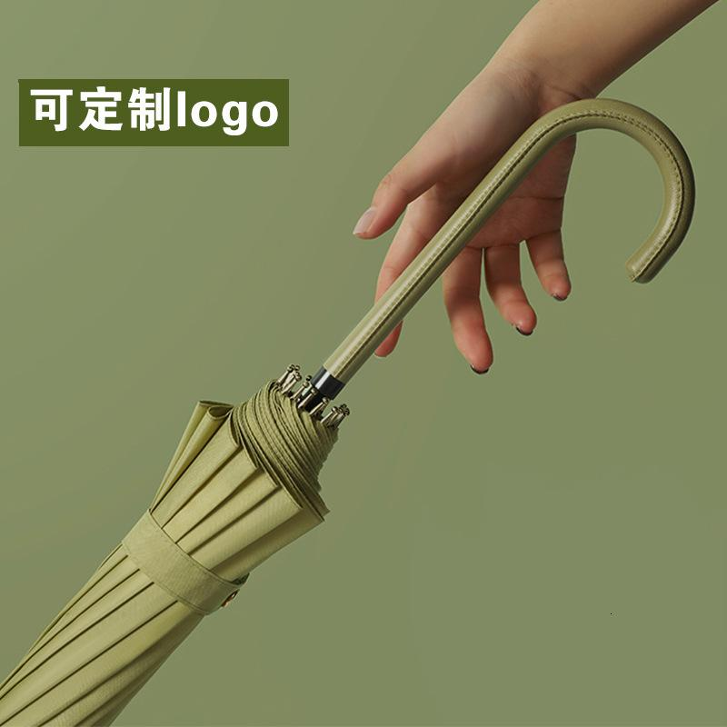 Small Fresh 16k Long Simple Solid Color Creative Straight Handle Umbrella for Men and Women