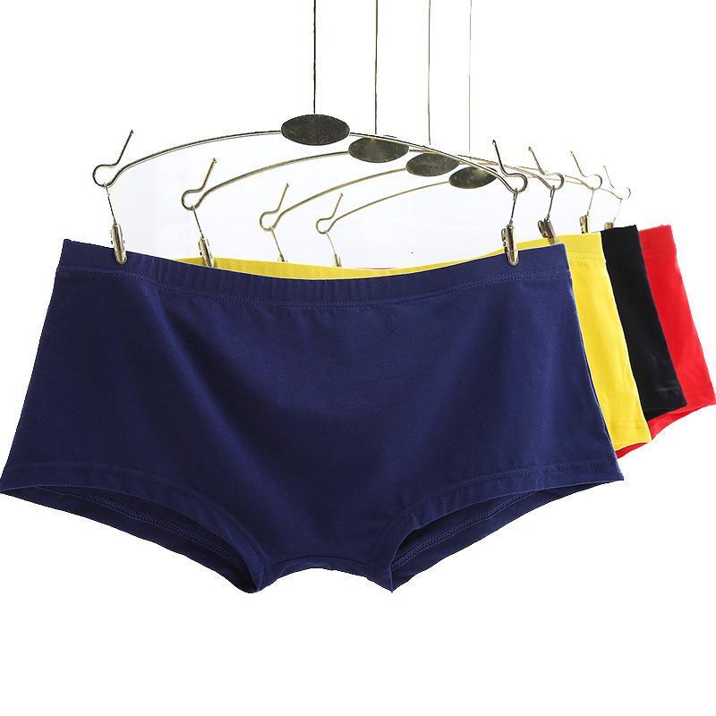 Slip di cotone da uomo quattro angoli intimo uomo traspirante comfort i nuovi pantaloni pantaloni piatti pantaloni morbidi morbidi
