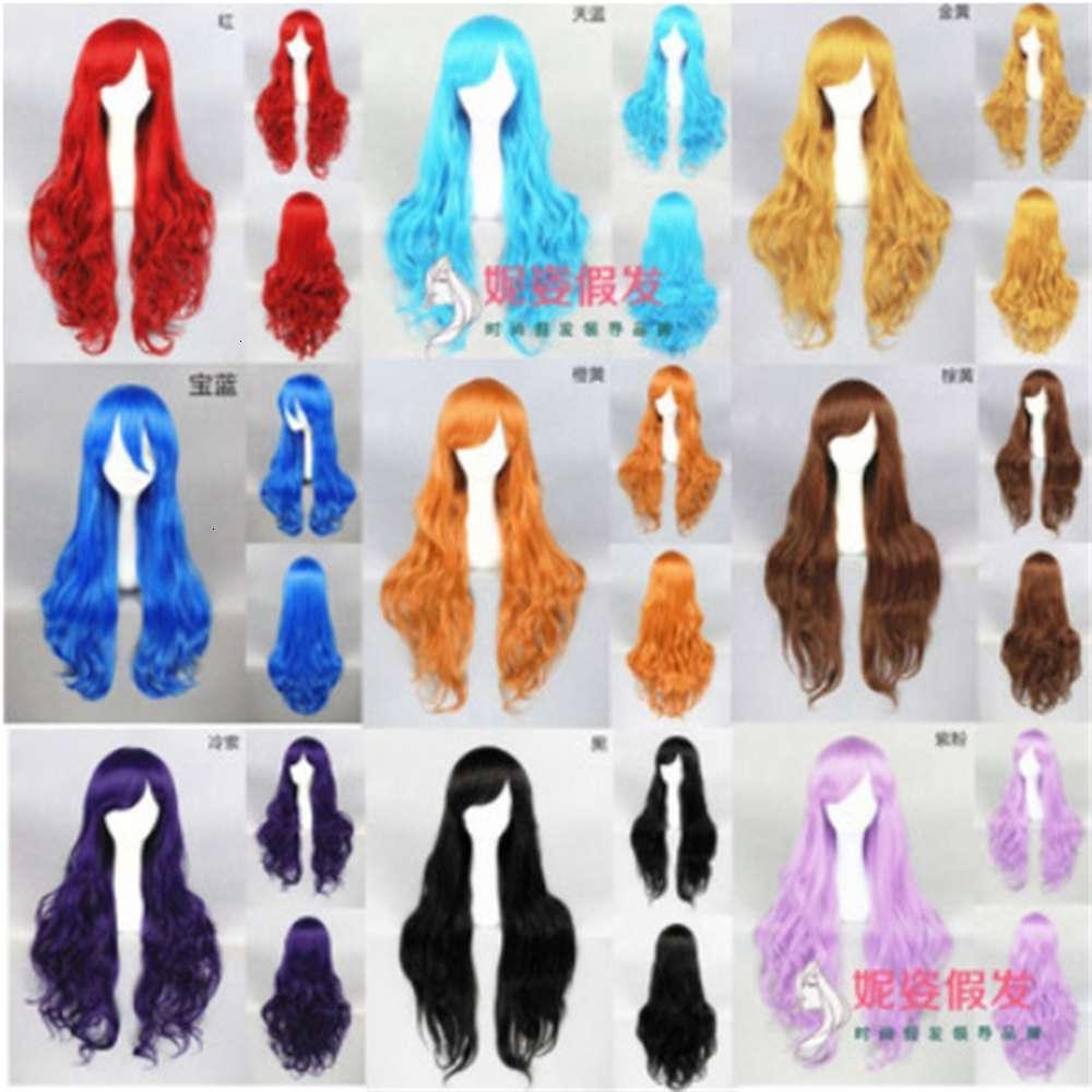 Cos cosplay lange 80cm Farbe Animation Curl Perückenabdeckung