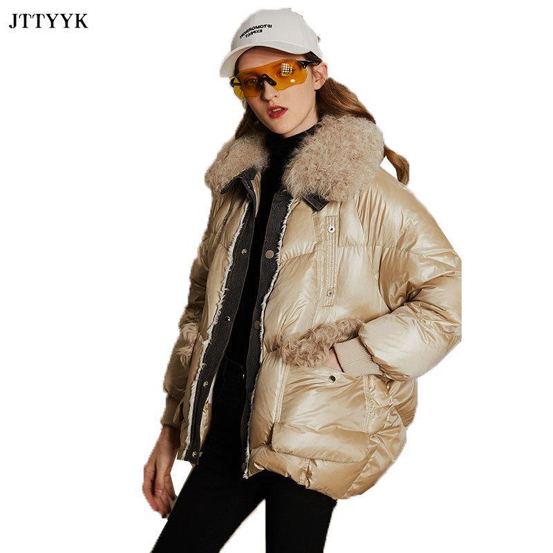 Abajo abrigo mujer 2020 invierno brillante cordero piel collar de piel de mezclilla costura suelta chaqueta gruesa calidez parker moda de moda ropa exterior