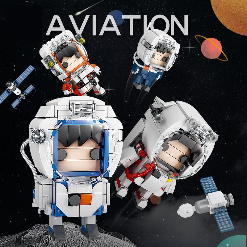 Bloques Minifig Astronauta Niños Montaje Toys Pequeños partículas Muñeca Modelo Cumpleaños Regalo Kid Juguete Rompecabezas Creatividad