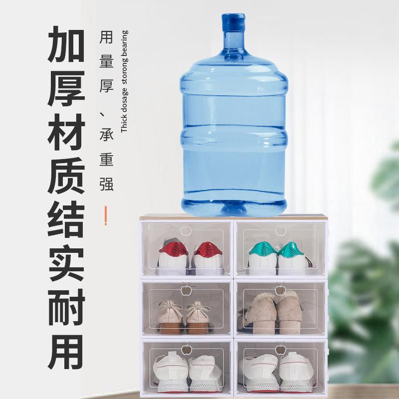 رشاقته البلاستيك صناديق الأحذية واضحة الغبار حذاء تخزين مربع شفافة فليب الحلوى اللون تكويم الأحذية المنظم صناديق بالجملة 508 S2