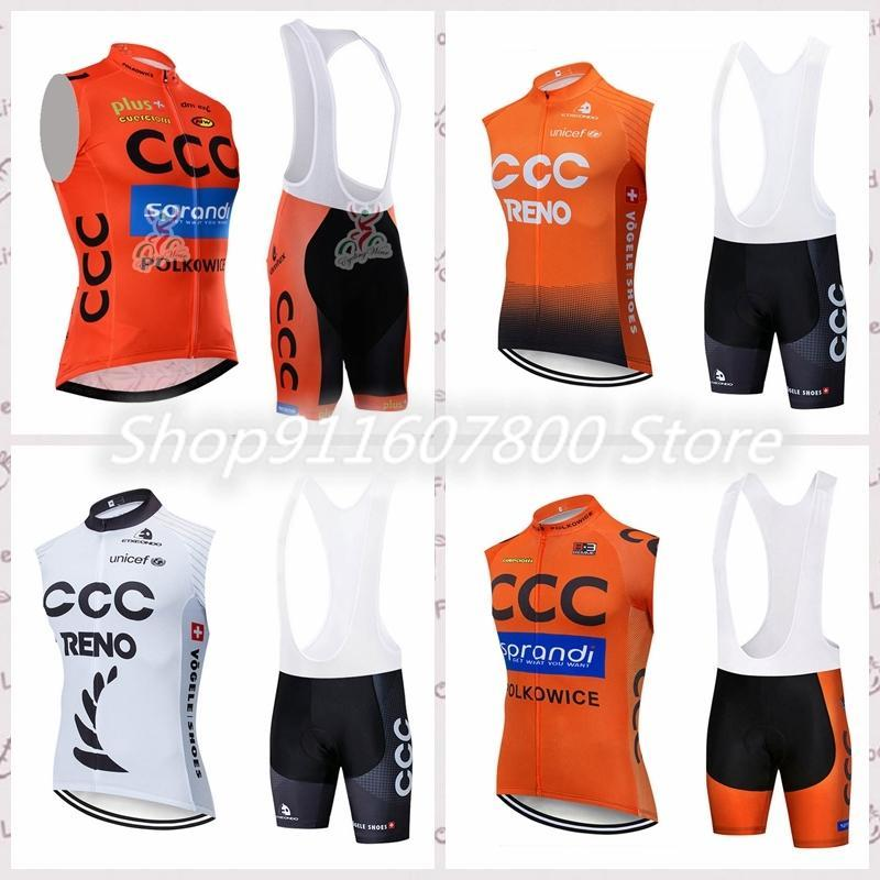 Team Radfahren Anzug Herren Sleeveless Jersey Weste BIB Shorts Sets MTB Fahrrad Uniform Fahrrad Outfits Road Racing Kits