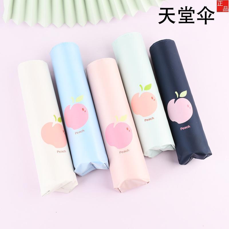 Paradise Ultra Light Sunshade Sunscreen Anti Ultraviolet Sun Women's Small Portable Sunny and Rainy Umbrella