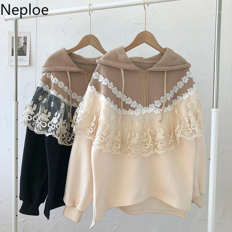 Naploe Kore Chic Hoodies Kadınlar Patchwork Ağır Dantel Coat Kapşonlu Kontrast Renk Boy Dış Giyim Streetwear Tatlı Kazak1