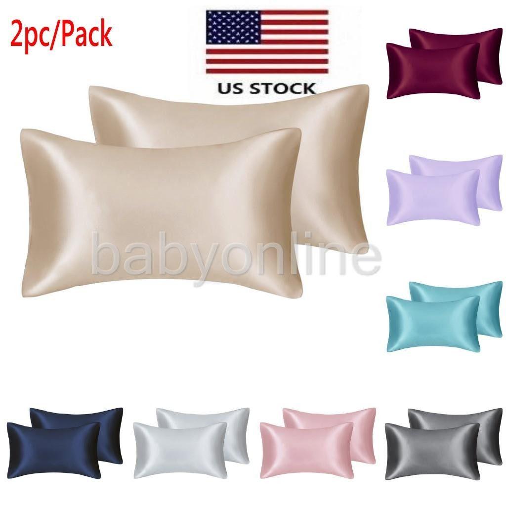 2021 최신 2 * 부드러운 뽕나무 실크 새틴 베개 케이스 침구 솔리드 컬러 베개 가죽 부드러운 홈 커버 의자 좌석 장식 장식 12 색