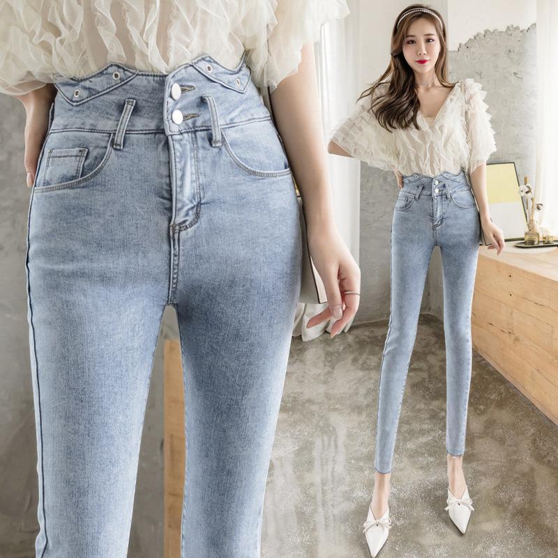 Primavera Early 2021 Cintura alta Slim Light Light Lápiz Pantalones Lápiz Slim Women Jeans