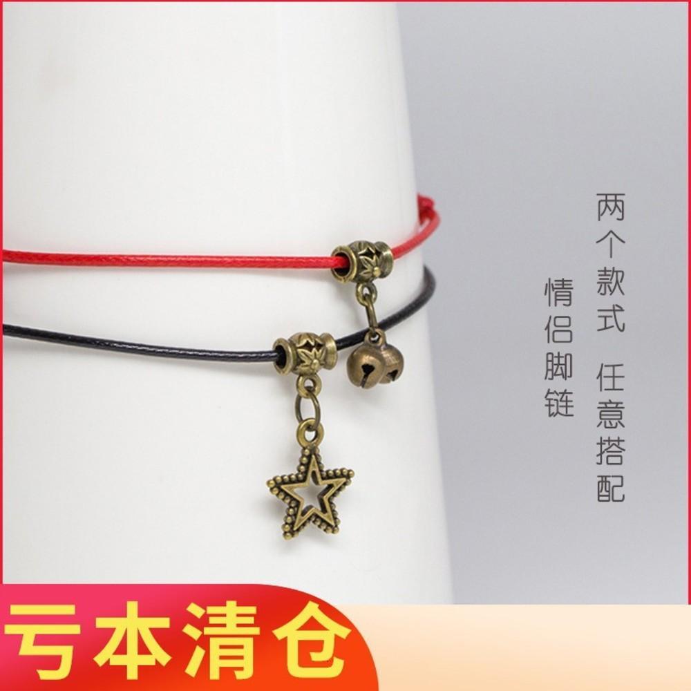 Pulseras, hermanas y novias, cuerda roja, tobillera, pareja de versión coreana femenina, sencillo, estudiante, Mori Mori Red Rojo Campana Sonido