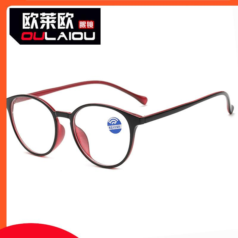 Neue Computer-Goggles 8061 flache Linse-Fashion Herren- und Damen-Anti-Blau-Lichtgläser