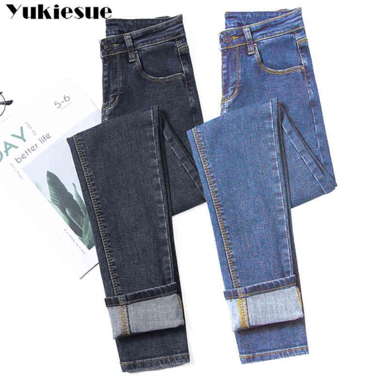 Skinny Jeans Frau Hohe Taille Denim Pants Casual Frauen Jeans Slim Stretch Baumwollhose Bleistift Hosen Weibchen Plus Größe 210412