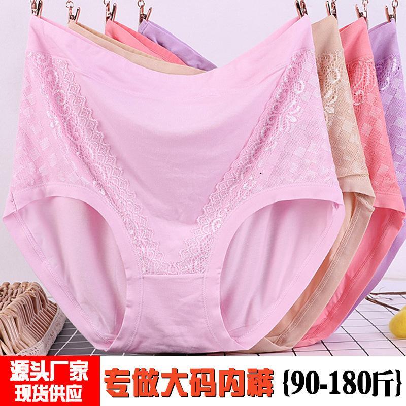 Mutandine biancheria intima delle donne mutandine di mezza età e del mattino della vecchia mattone un ingrassamento più dimensioni traspiranti pantaloni vita alta # 6635