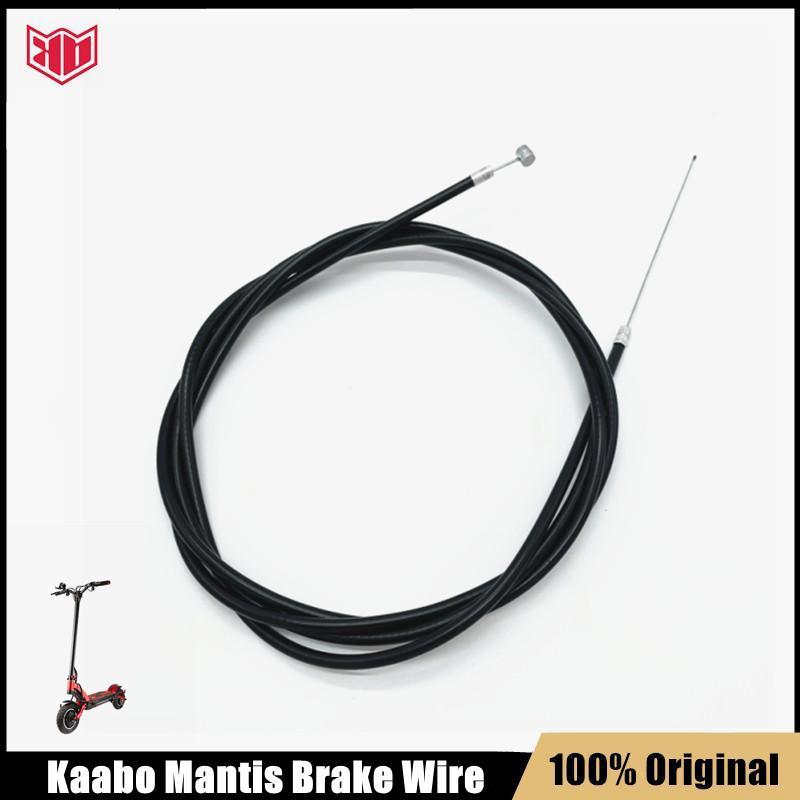 Оригинальный тормозной провод для Kaabo Mantis Electric Scooter передняя тормозная проволока задний тормозной провод для Kaabo Mantis 10 Mantis 8 Kickscooter