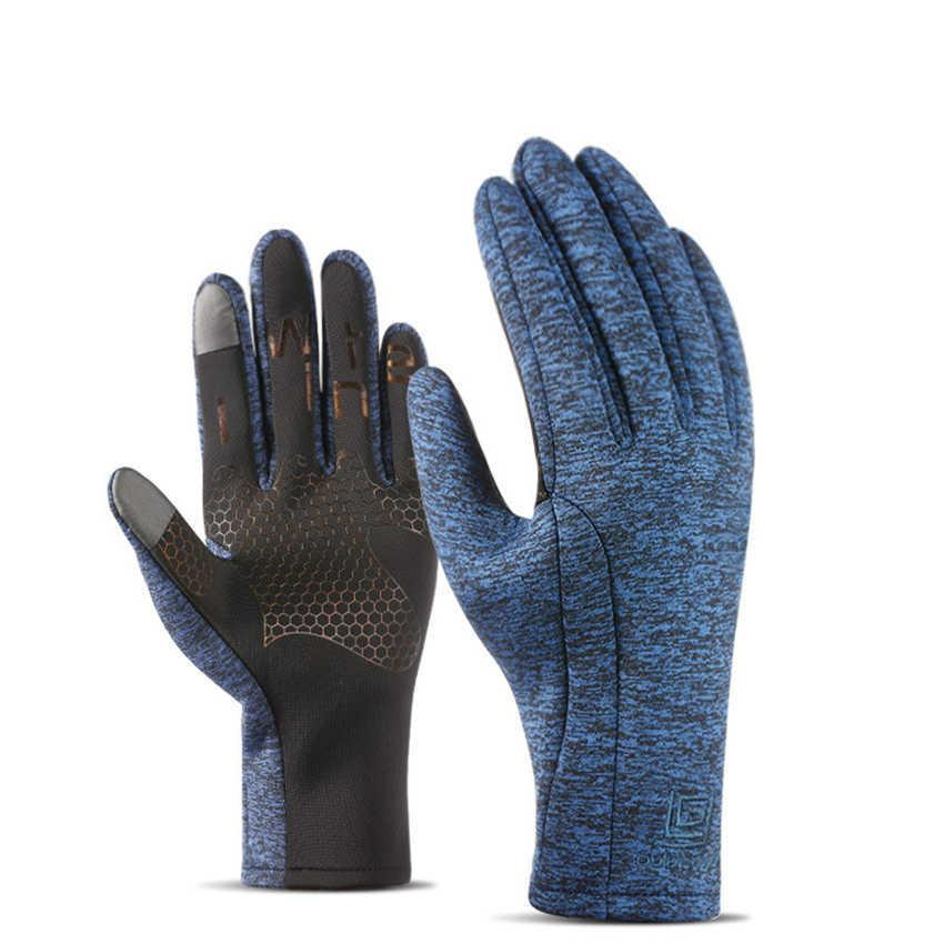 Fashion Waterproof Gloves For Men Sports Cycling Touch Screen Elastic Winter Ski Gloves Non-slip Warm Male Gloves For The Cold Y0910