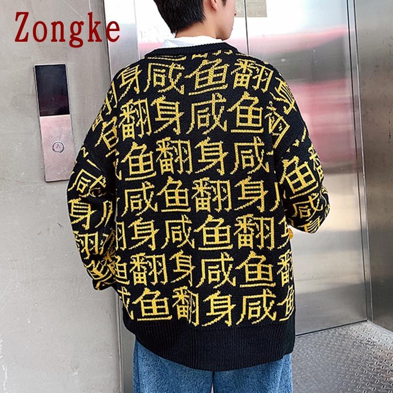 중국 요소 빈티지 스웨터 남자 의류 2021 패션 하라주쿠 스웨터 풀 오버 남자 스웨터 겨울 옷 남자 2XL