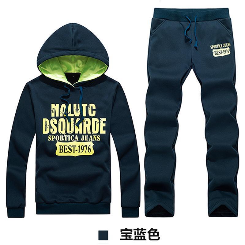 TrackSuit Automne Homme costume Jeunesse Pull Sweater Combinaison Loisirs costume Grand homme en cours d'exécution