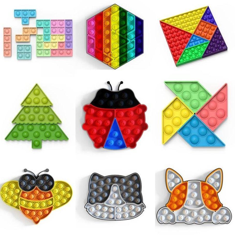 압축 해제 장난감 실리카 젤 지그 소 퍼즐 테트리스 TANGRAM 나비 BEE 산타 클로스 크리스마스 스타킹 해바라기 압착기 미국 주식