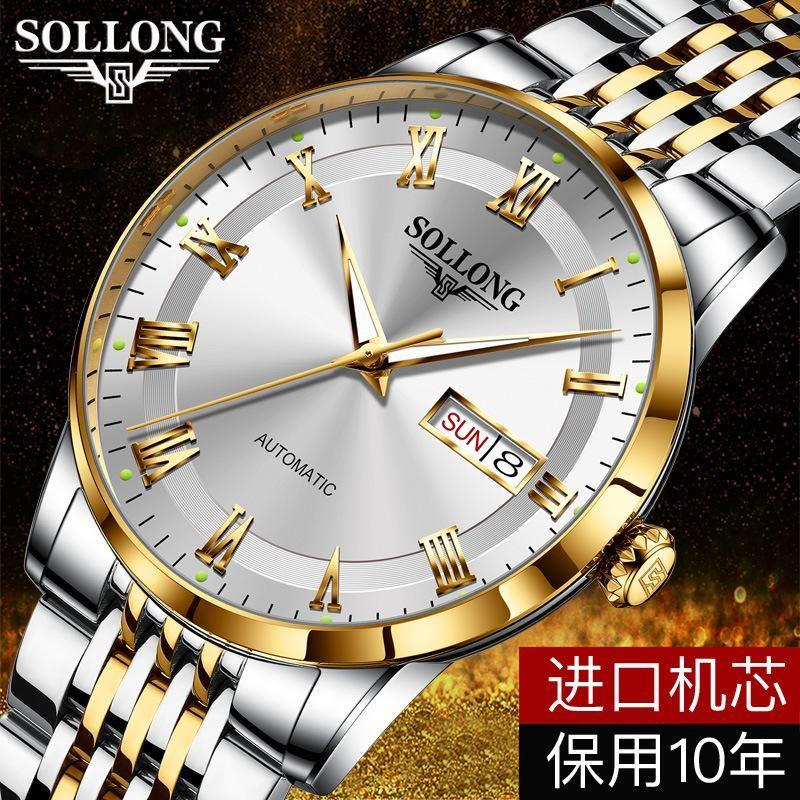 Sollong Genuine Watch Men's Automatic Mechanical Ultra Thin Steel Strip Waterproof Luminous Wristwatches