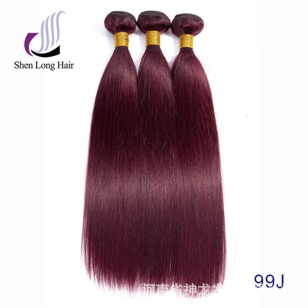Gradienten lange gerader Frauen Wein Rote menschliche Haarvorhang Haarverlängerung