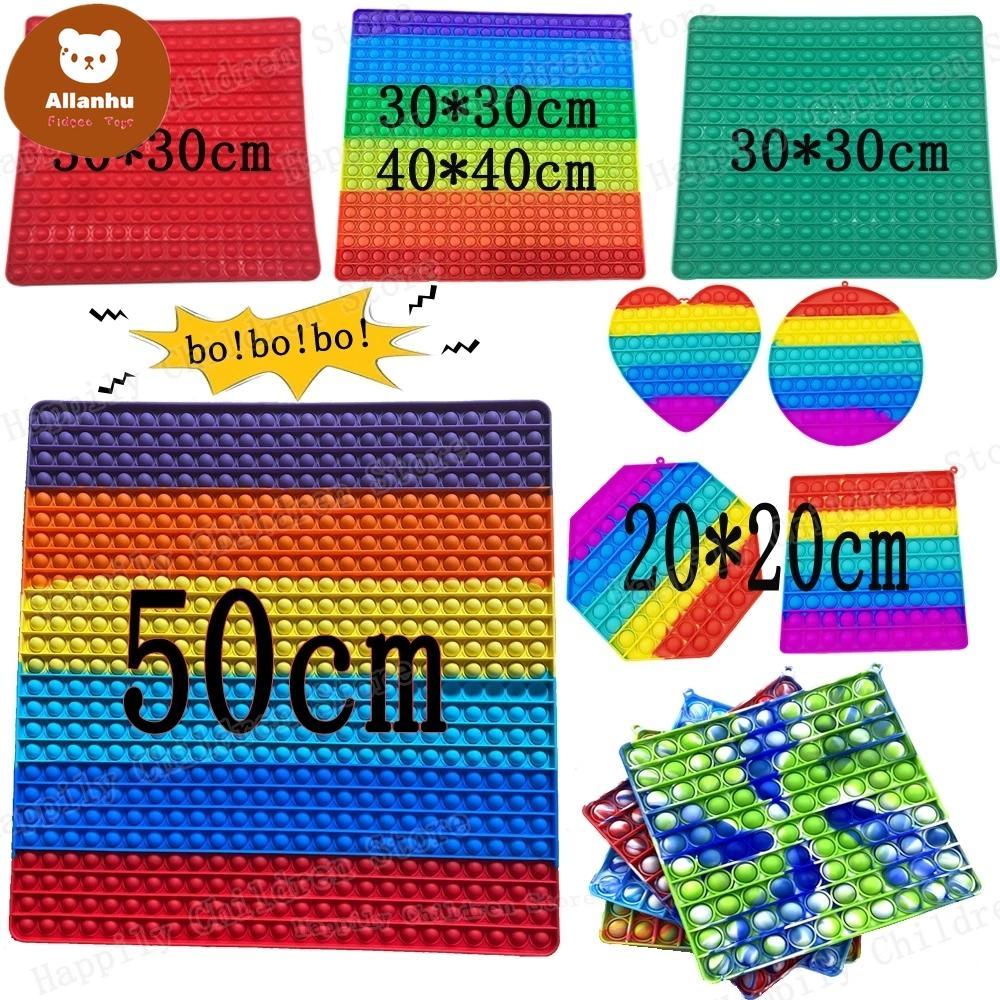 50/40/30 / 20/13 cm grande colorato arcobaleno quadrato tasto bolla board board gioca giocattoli per bambini adulti anti stress ansity reliever esigenze speciali giocattoli 591