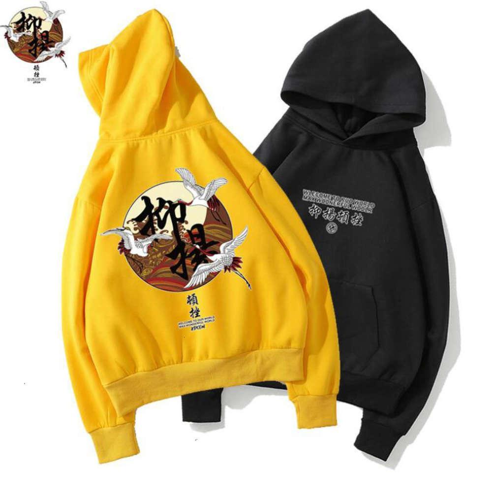 Mode gedruckt Designer Hoodies für Männer Chinesischen Stil Fleece Pullover Luxus Sweatshirts Herren Hip Hop Casual Hooded Streetwear