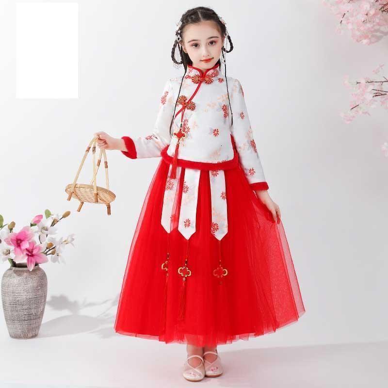 Chinese Hanfu Flower Girl Dress For Wedding Party Girls Chi-Pao Princess Dress Kids Perform Photography Dresses Dance Wear1