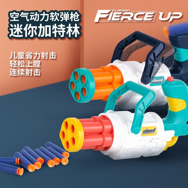 Çocuk Mini Bullet Silah Oyuncaklar Gatling Yumuşak Yeme Tavuk EVA Aerodinamik Çekim Boy Açık