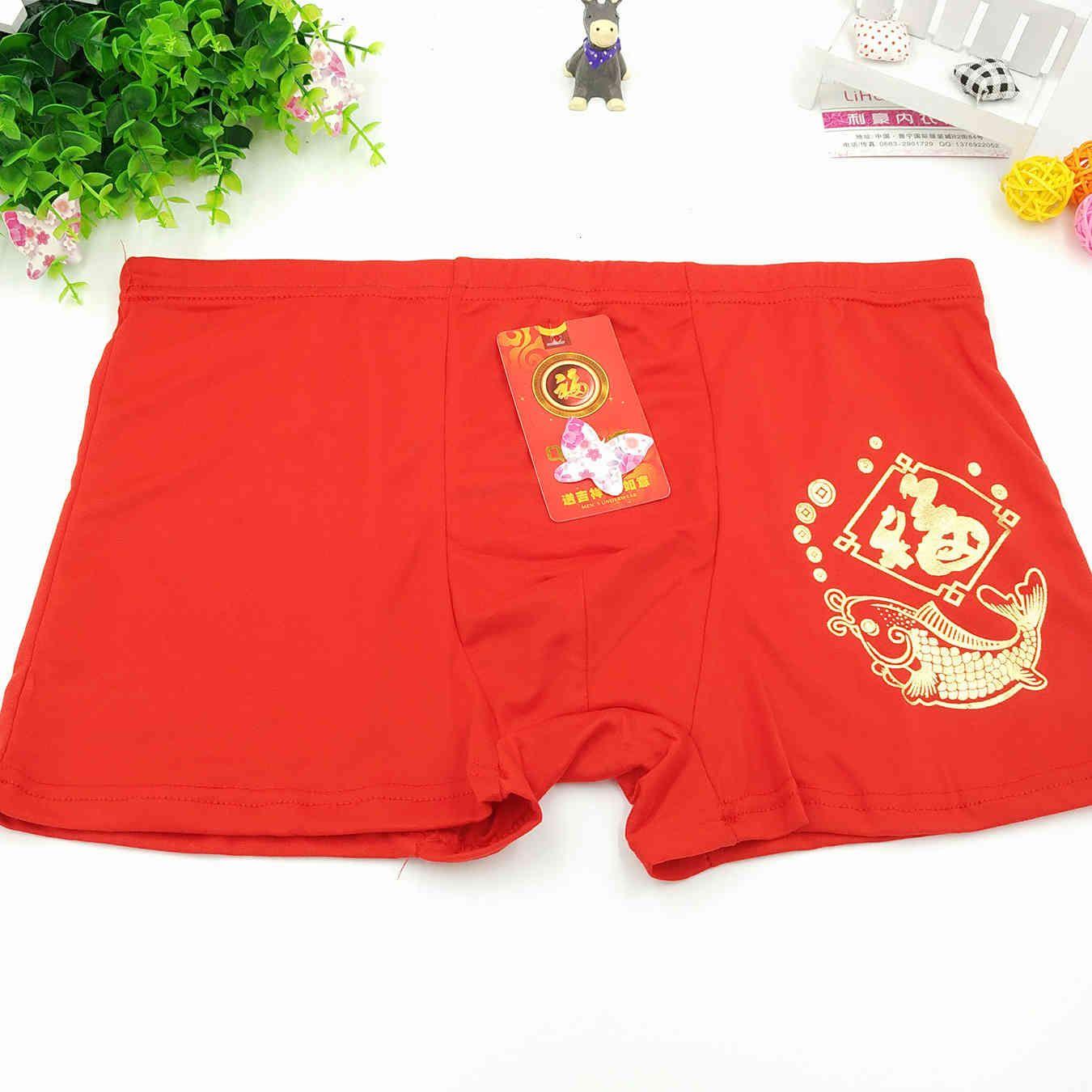 Sous-vêtements masculins Style de sous-vêtements rouge Bénpernian doré Boxer Grild Taille Soie de lait