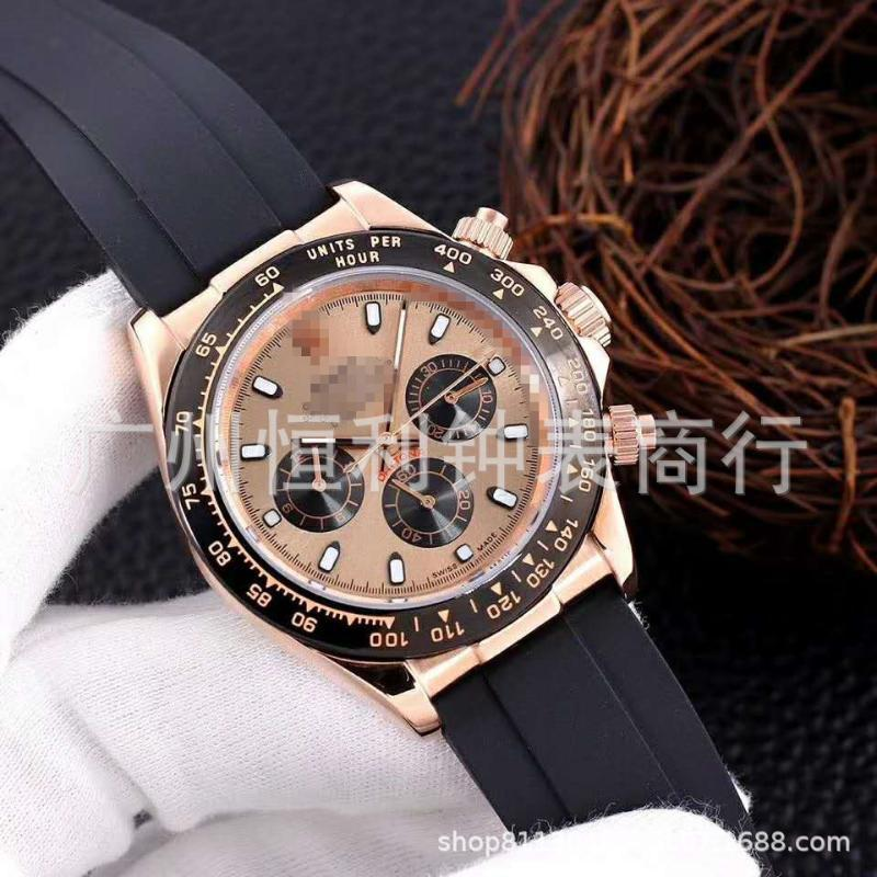 Trendy Laojiadi Tongna Waterproof Series Classic Multi-functional Adhesive Tape Refined Steel Mechanical Men's Wristwatch Agent Wristwatches