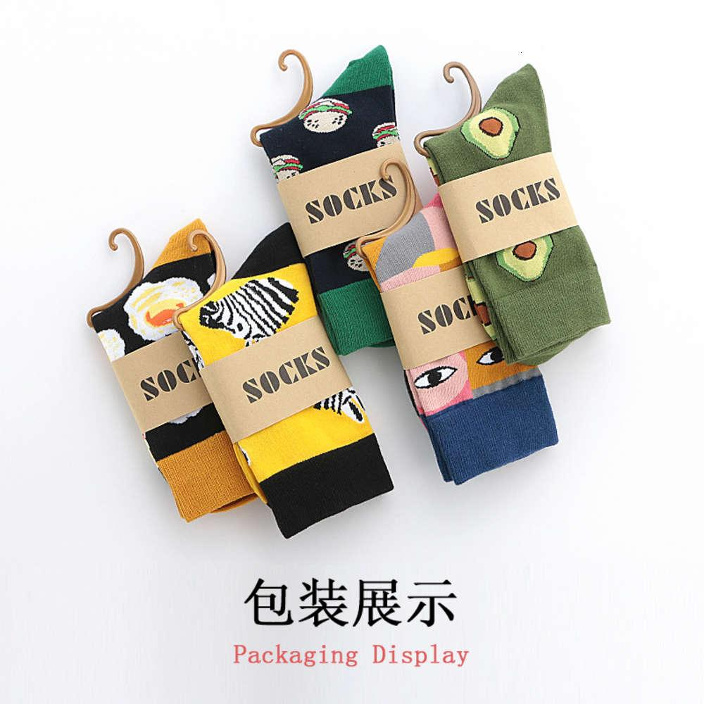 Creative high tube four seasons Street men's and women's personalized jacquard skateboard sports basketball socks