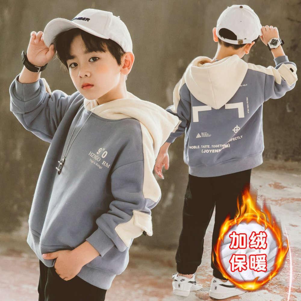 Sweats à capuche Sweatshirts Physique Chaussures de tirPlush Pull Automne Boys '/ Hiver Enfants Capuche occasionnel