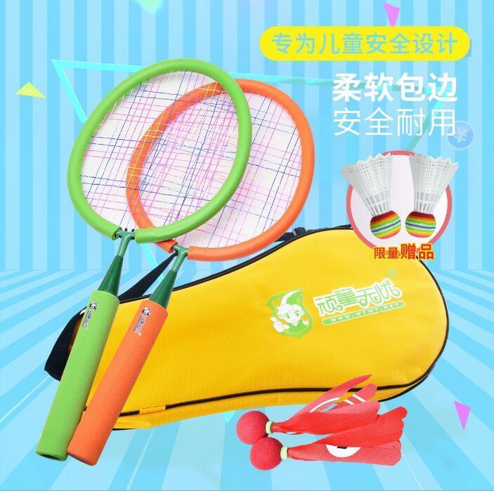 Yeni Aile Çocuklar Eğlence Açık Eğitim Badminton Raket Setleri Spor Kid03