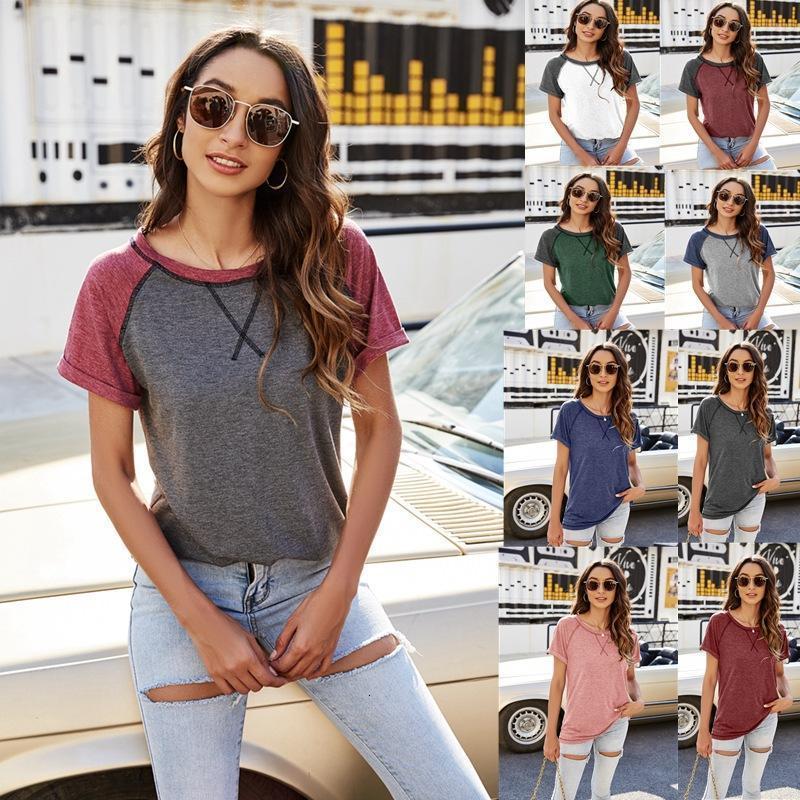 Frauen T-Shirt Frühling Sommer Explosive Europäische und amerikanische einfache Kleidung Farbe Kragen Gabel Kurzärmelige Top