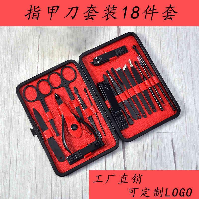 Set di cinghia per unghie nero da 7-18 pezzi