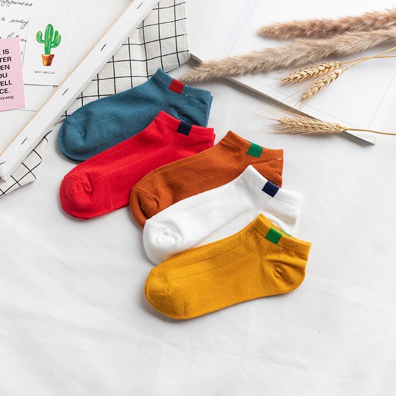 Chaussettes bateaux de femme SOS au printemps