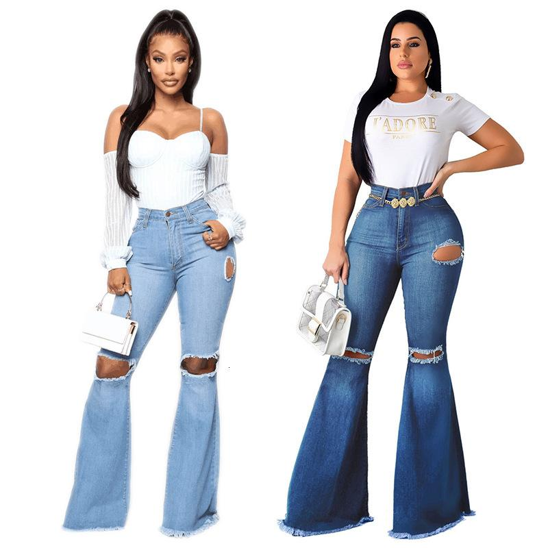 2021 high waist women's jeans with holes and micro flared pants