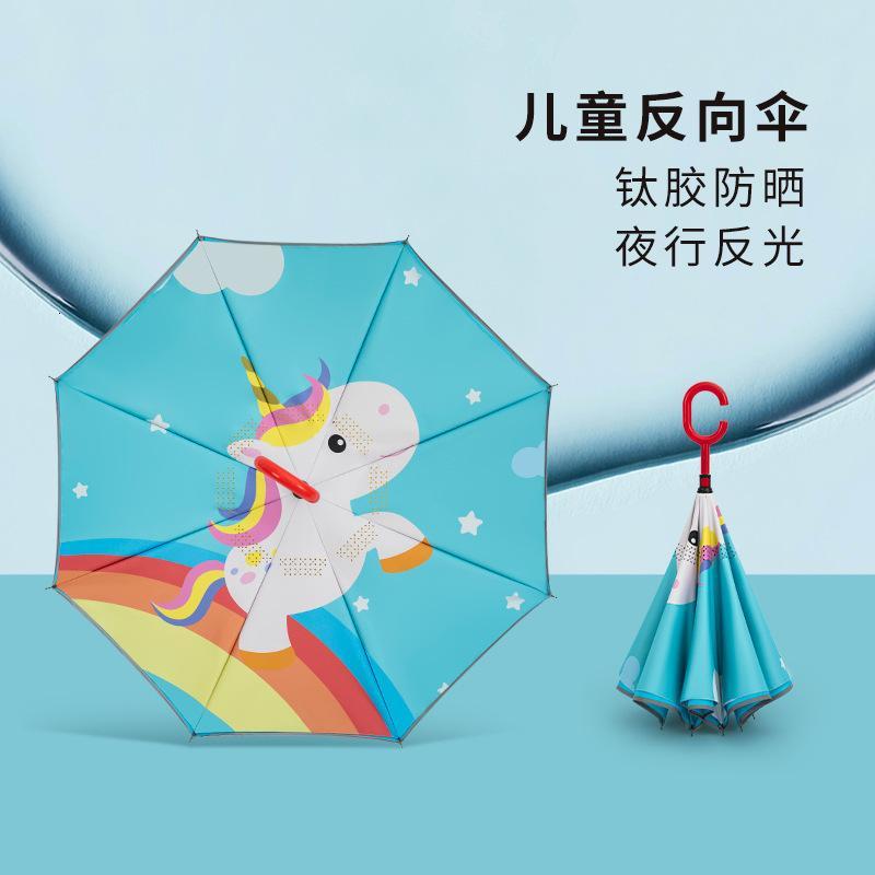 Children's Reverse Cartoon Princess Double Sunscreen Boys and Girls Primary School Umbrella s