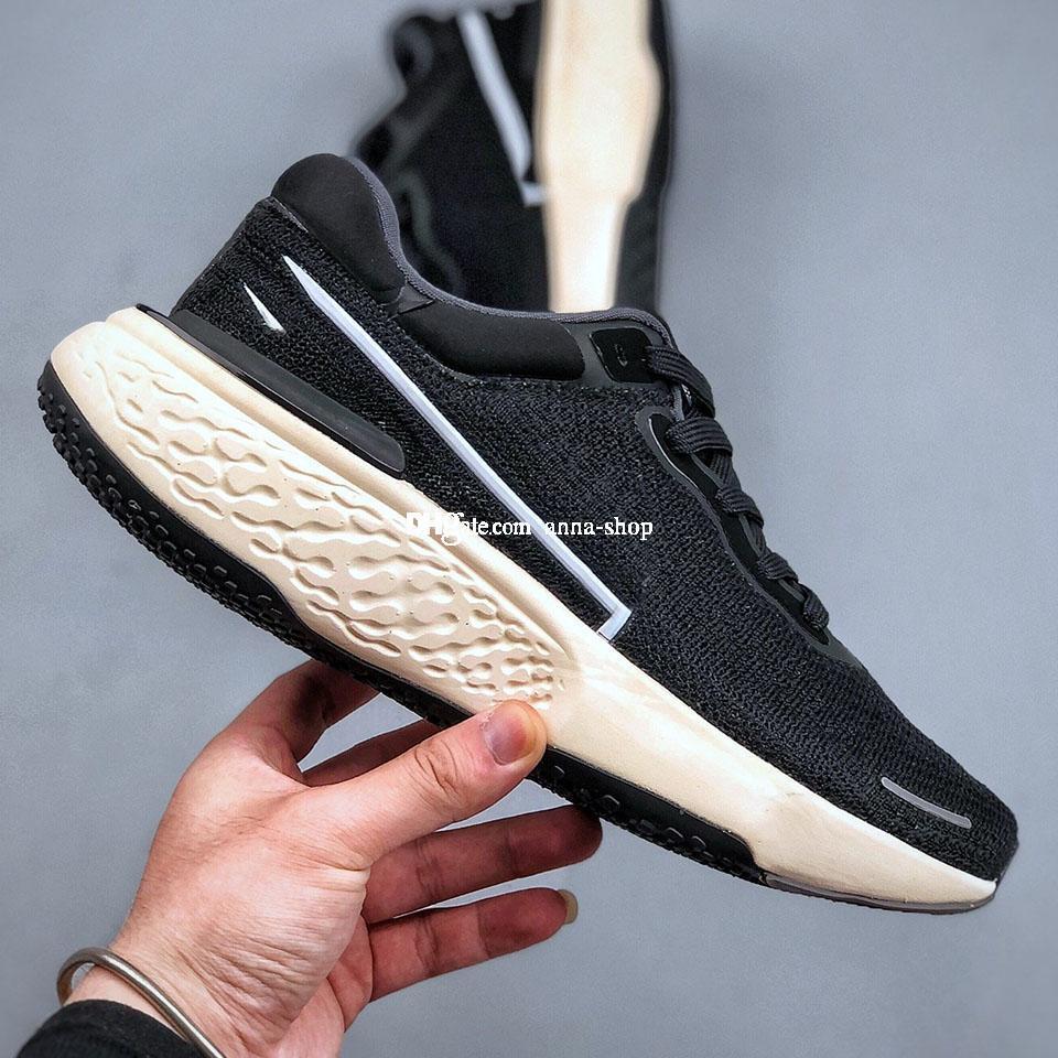 Scarpe sportive invincibili Scarpe sportive per uomo Maglia da sneakers Mens Sneaker Sneaker da donna Scarpa da donna Scarpa Donne formatori Uomo Athletic Chaussures in Black CT2228-001