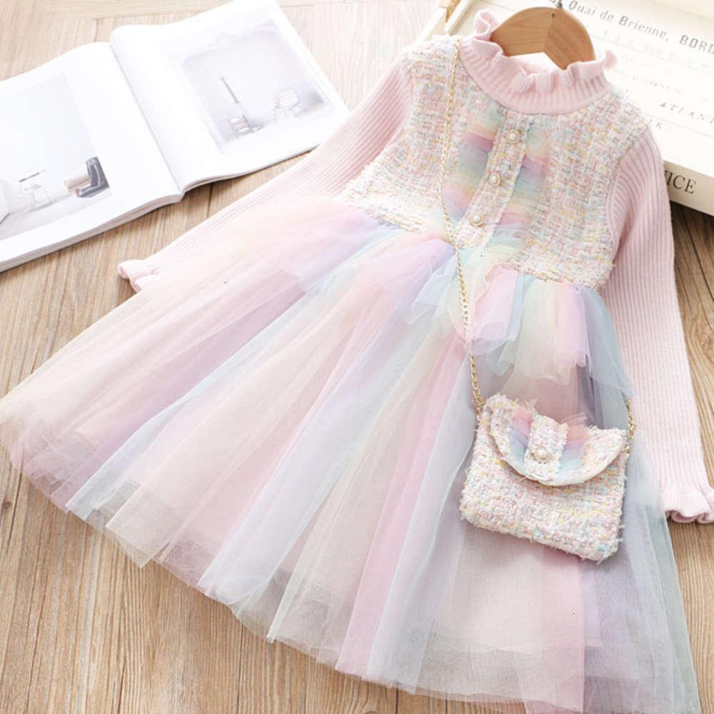 Девушки платья физические стрельба осень и зима DRS девочка маленький аромат семь цвет MH шерстяная шить торт юбка отправить сумку 823